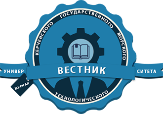 "Электронный журнал ""Вестник"""